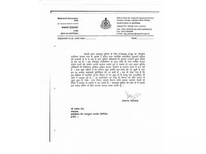 Appreciation-Letter-from-Indore-Police-2