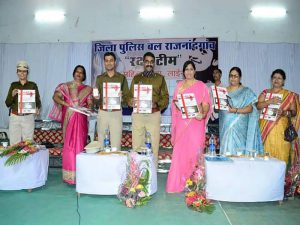 Rajnandgaon-Launch-2